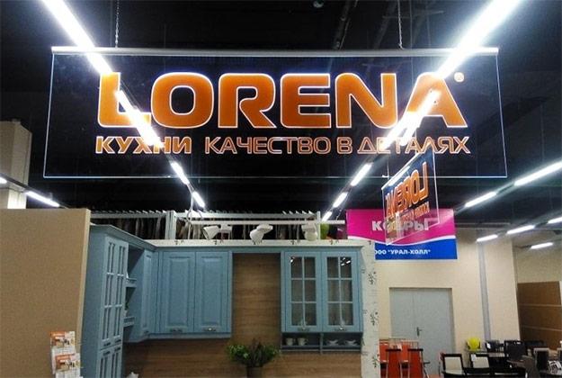 lorena-1