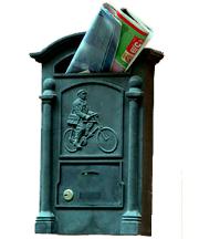 Почтовые ящики